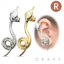 SNAKE REPTILE DESIGNED 316L SURGICAL STEEL EARRING CUFF (RIGHT SIDE)