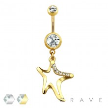 GOLD PLATED DOUBLE GEM 316L SURGICAL STEEL GEM STARFISH DANGLE NAVEL RING