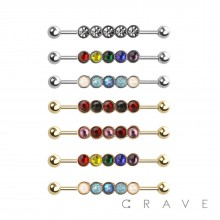 MULTI COLORED GEM 316L SURGICAL STEEL INDUSTRIAL BARBELL