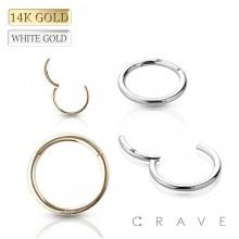14 KARAT GOLD HINGED SEGMENT RING FOR SEPTUM, HELIX, TRAGUS, CAPTIVE